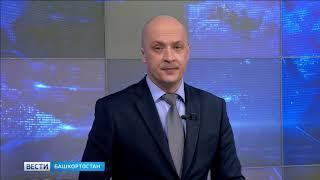 Самолет Омск-Москва совершил вынужденную посадку в Уфе