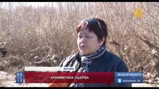 В Казахстане приступили к оценке ущерба, нанесенного паводками